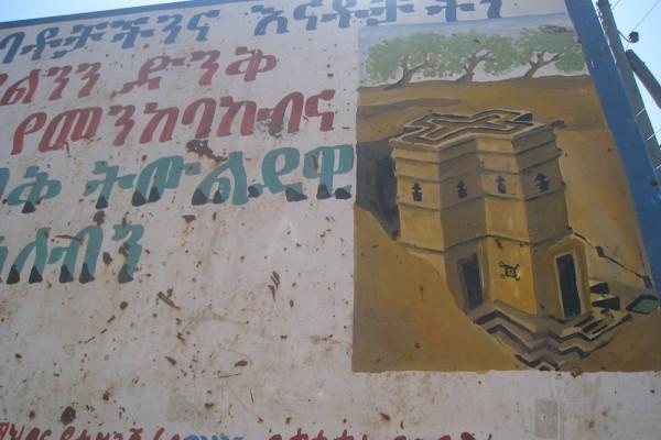 Ethiopie-6