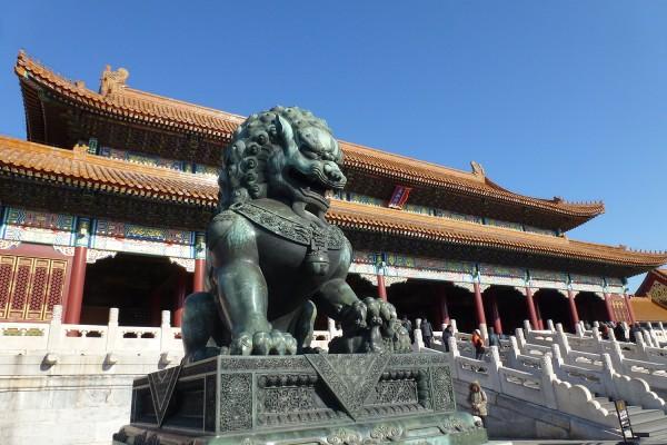 Pekin-Cite-interdite-SY