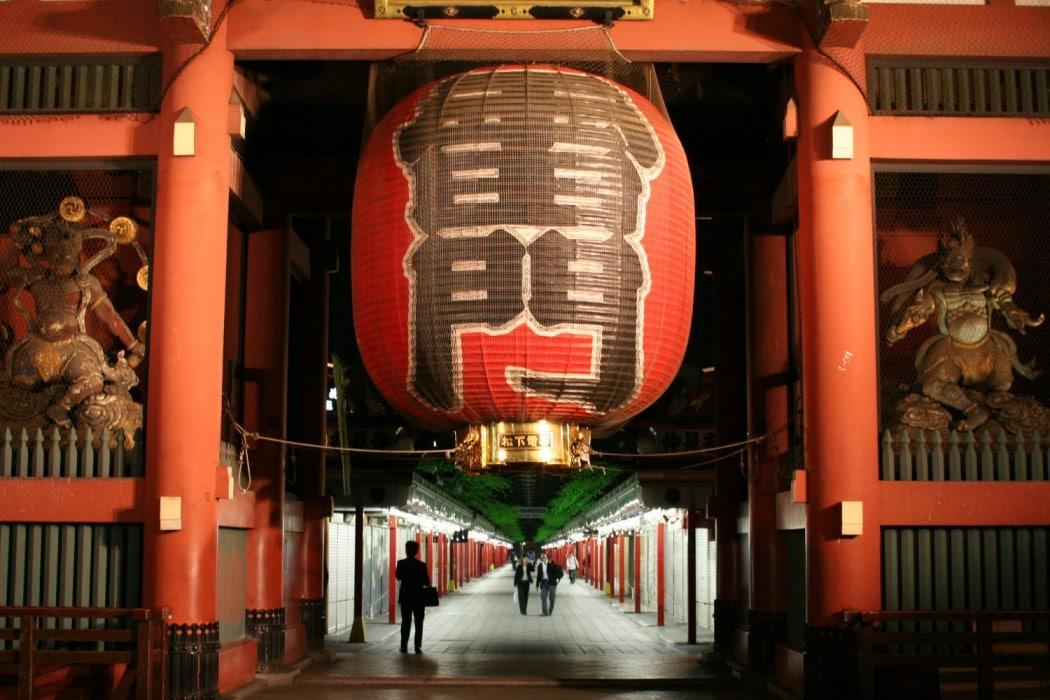 Mon Plus Beau Voyage au Japon - Asakusa Temple Lantern - Tokyo