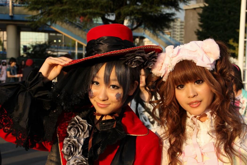 Mon Plus Beau Voyage au Japon - Cosplay in Harajuku - Tokyo
