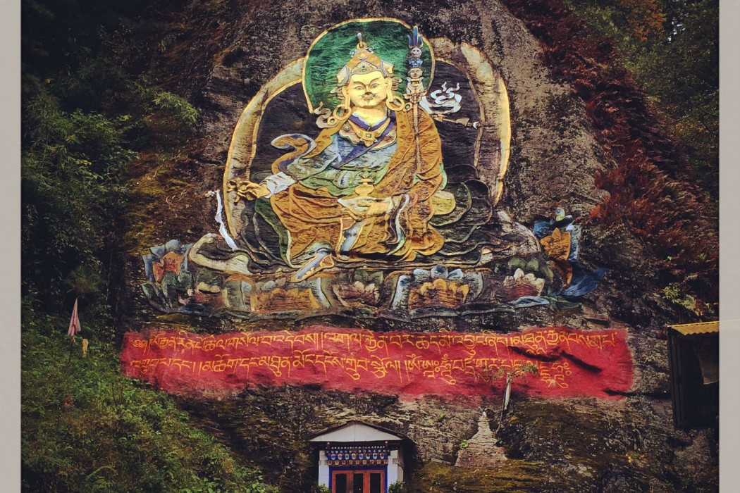 Mon Plus Beau Voyage_Amankora_Bhoutan__ex-Thimpu_04