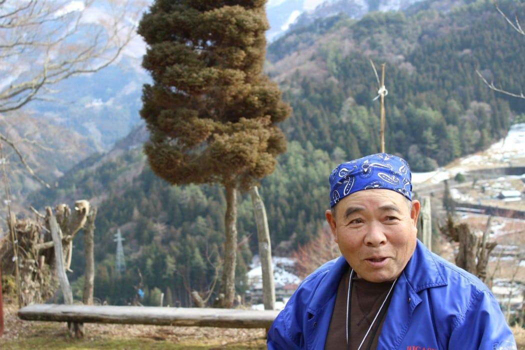 Ochiai Village Experience 16
