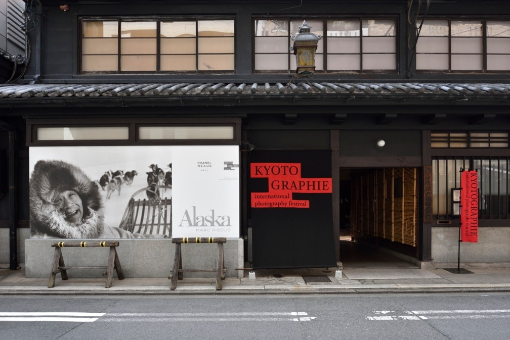 Kyotographie_7-Marc Riboud_Kondaya Gembei