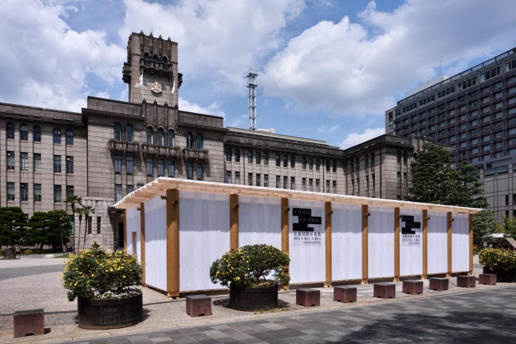 Kyotographie_Page12_Martin Gusinde_City Hall-Shigeru Ban