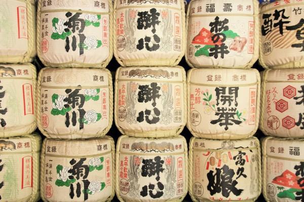 Mon Plus Beau Voyage au Japon_Sake 2
