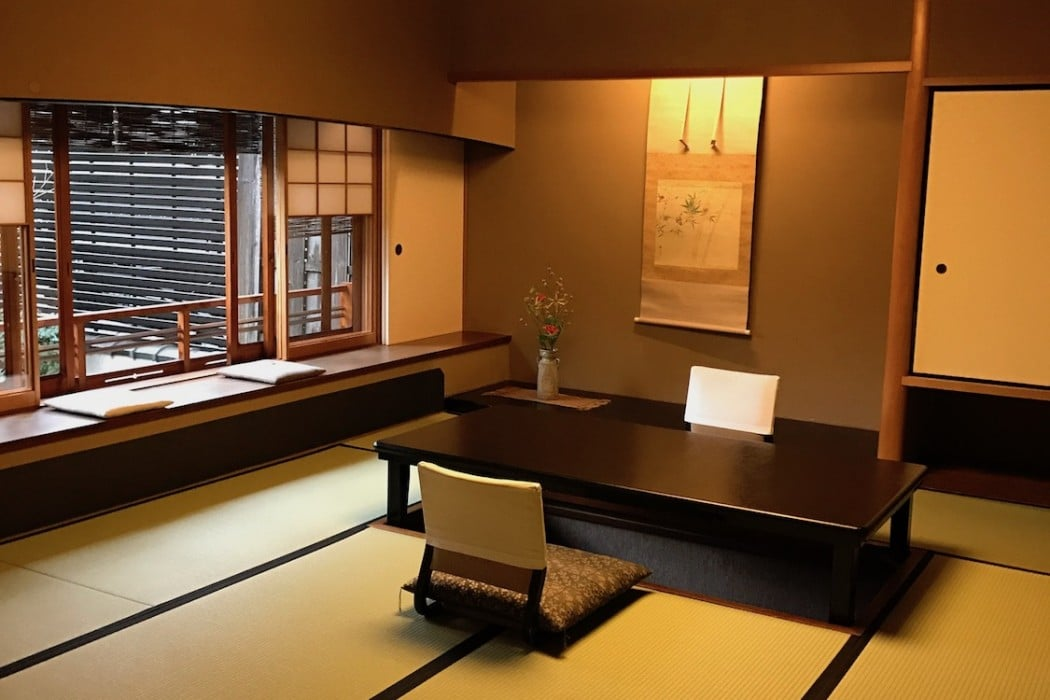 Mon Plus Beau Voyage a Kyoto Ryokan Yoshikawa 10