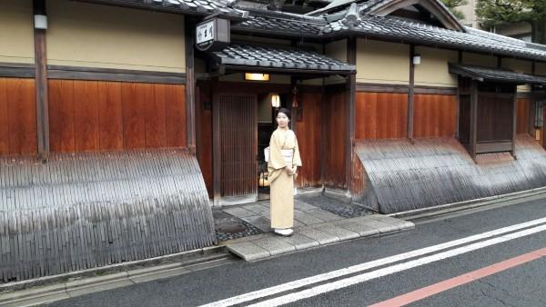 Mon Plus Beau Voyage a Kyoto Ryokan Yoshikawa 11