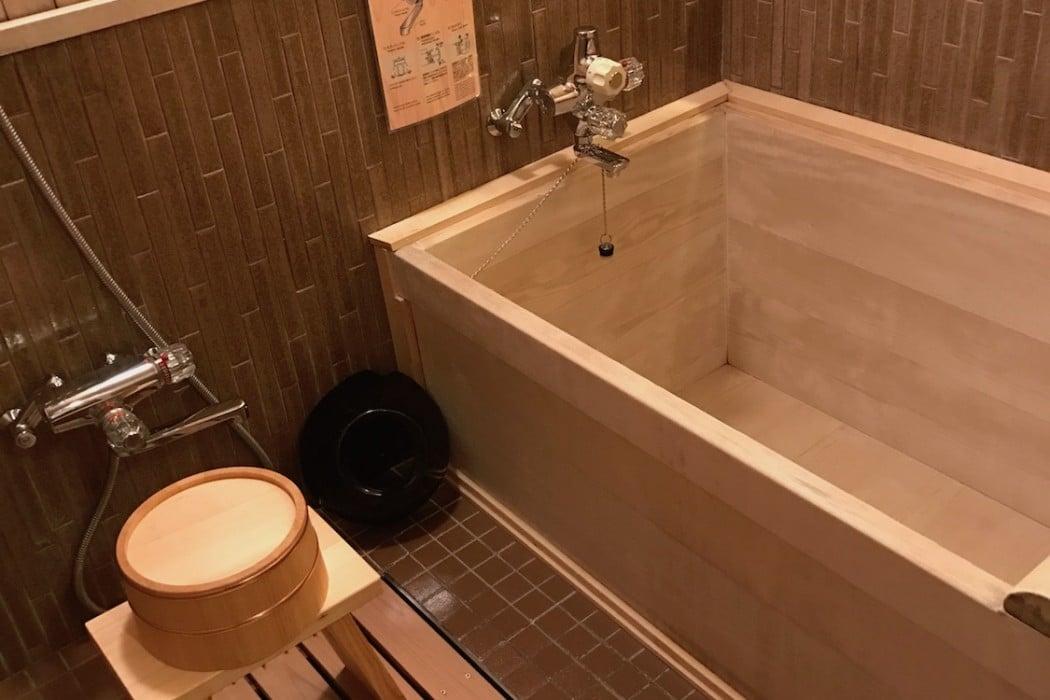 Mon Plus Beau Voyage a Kyoto Ryokan Yoshikawa 9