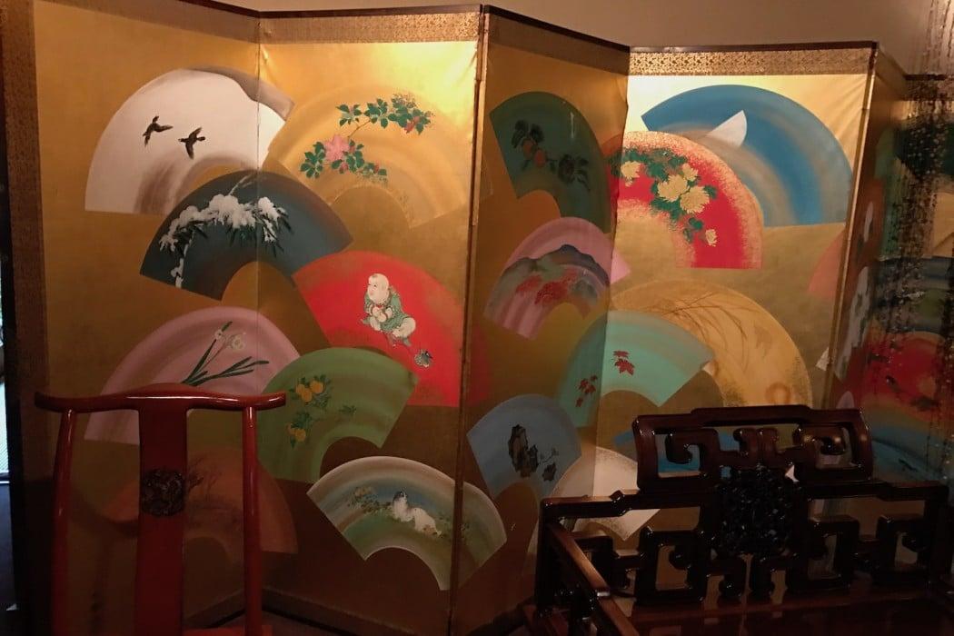 Mon Plus Beau Voyage a Kyoto Ryokan Yoshikawa2