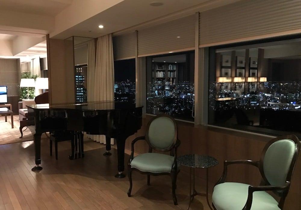 Mon Plus Beau Voyage a Tokyo_chambre Park Hyatt autre vue de la suite
