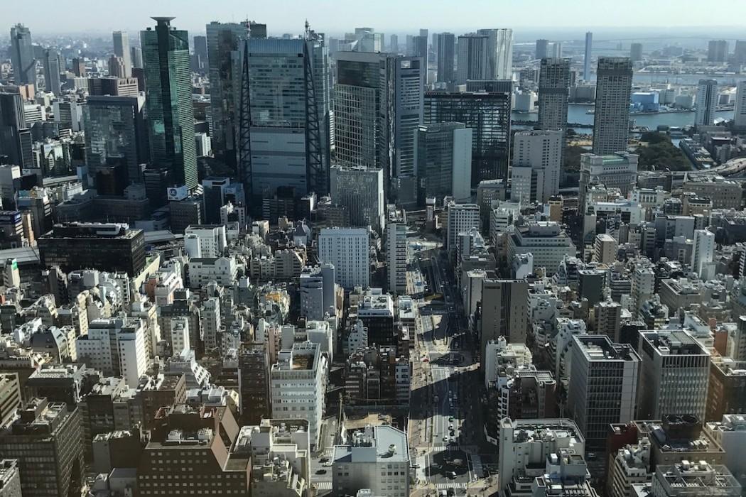 Mon Plus Beau Voyage a l Andaz Tokyo vue de haut