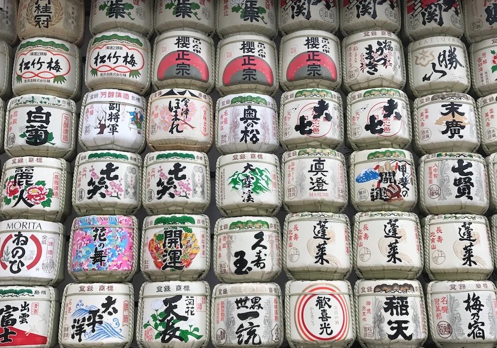 Circuit luxe sur mesure - Mon Plus Beau Voyage au Japon 4