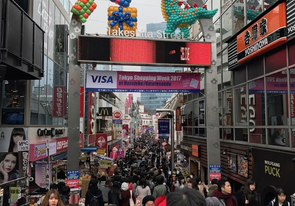 Circuit luxe sur mesure - Mon Plus Beau Voyage au Japon 9