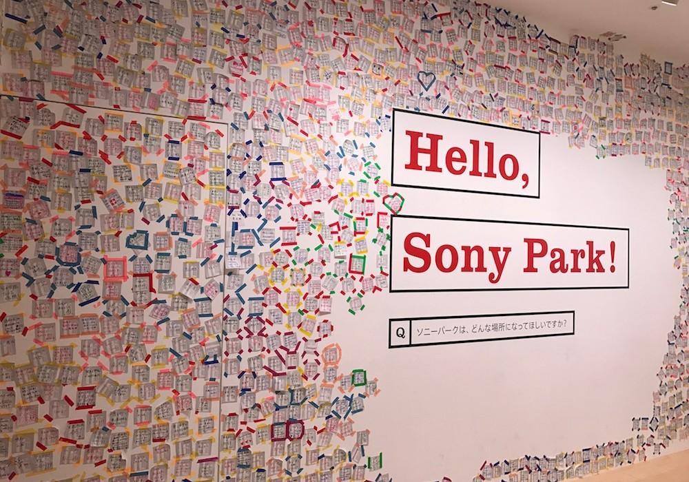 Circuit luxe sur mesure - Mon Plus Beau Voyage au Japon Hello Sony