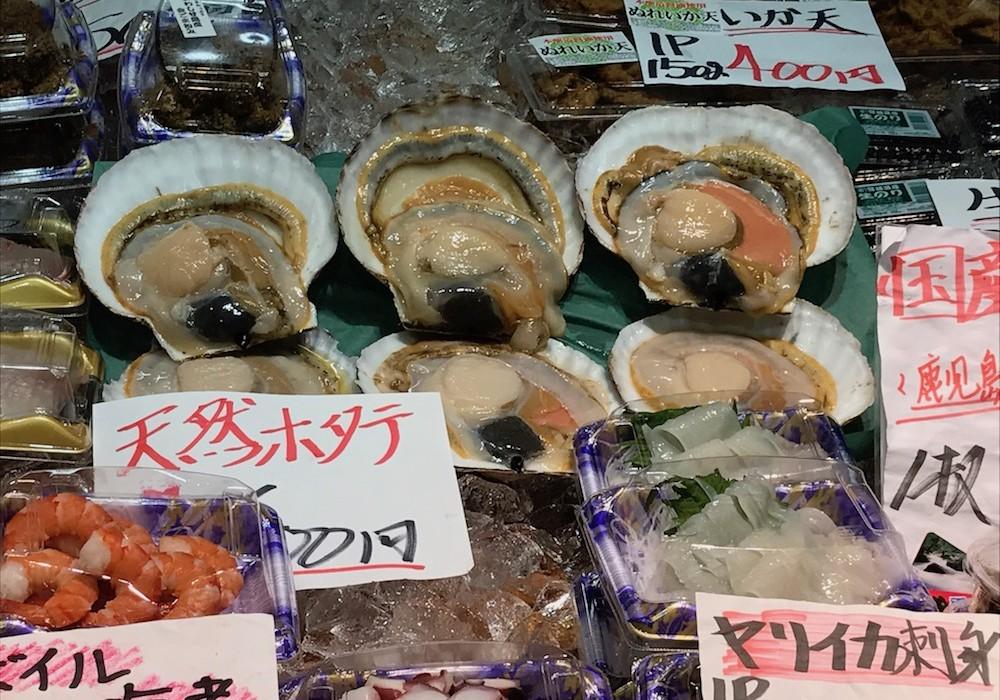 Circuit luxe sur mesure - Mon Plus Beau Voyage au Japon Tokyo Tsujiki marche poissons 2