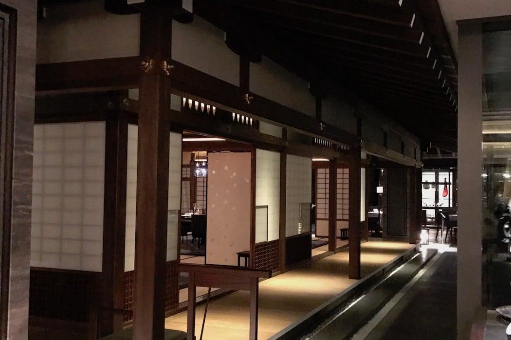 Mon Plus Beau Voyage au Ritz Carlton Kyoto - Hotel de luxe Japon 7