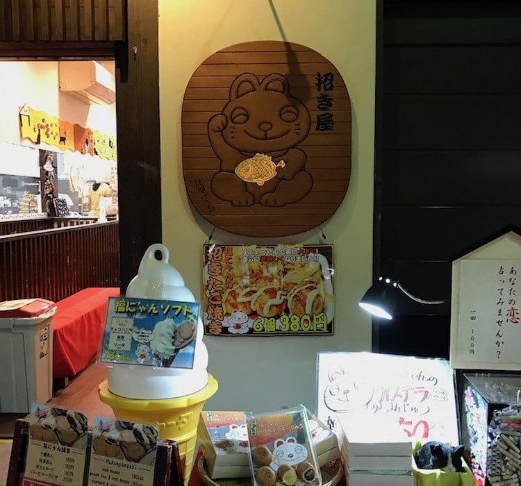 Tokyo et decouverte de Yanaka 6