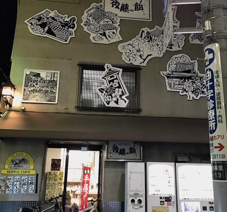 Tokyo et decouverte de Yanaka 7