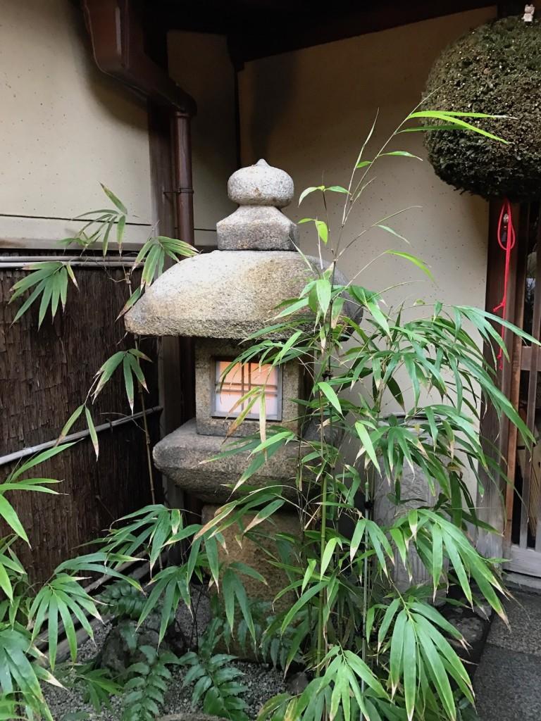 Mon Plus Beau Voyage à Kyoto Ryokan Yoshikawa.