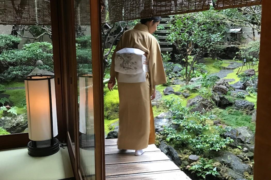 Jardin Ryokan à Kyoto.