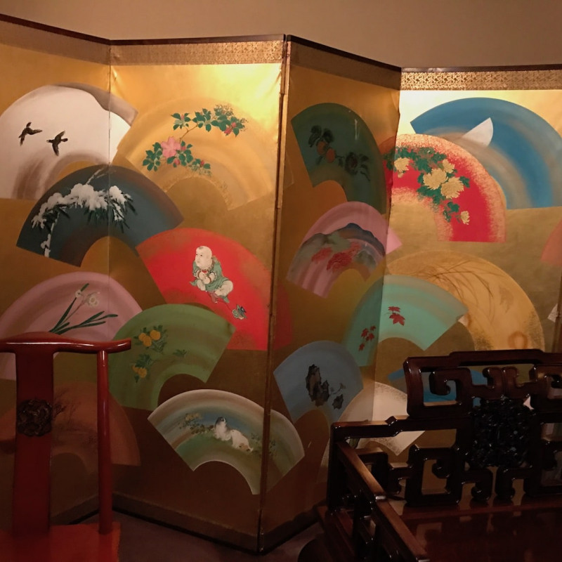 Découvrez un ryokan à Kyoto.