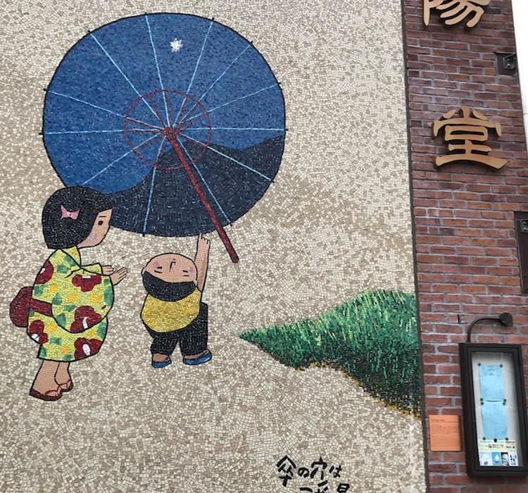 Dessin de rue au Japon.