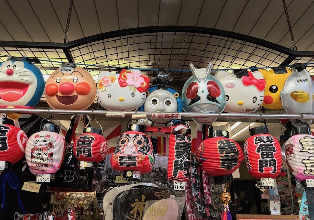 Faire du shopping à Tokyo.