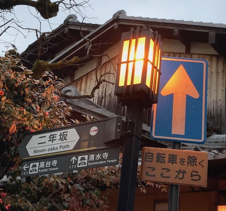 découvrez le Japon à travers un circuit de luxe organisé sur mesure !