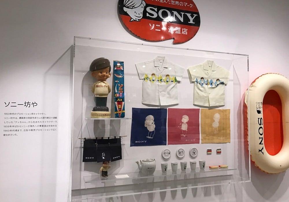 Musée Sony au Japon.