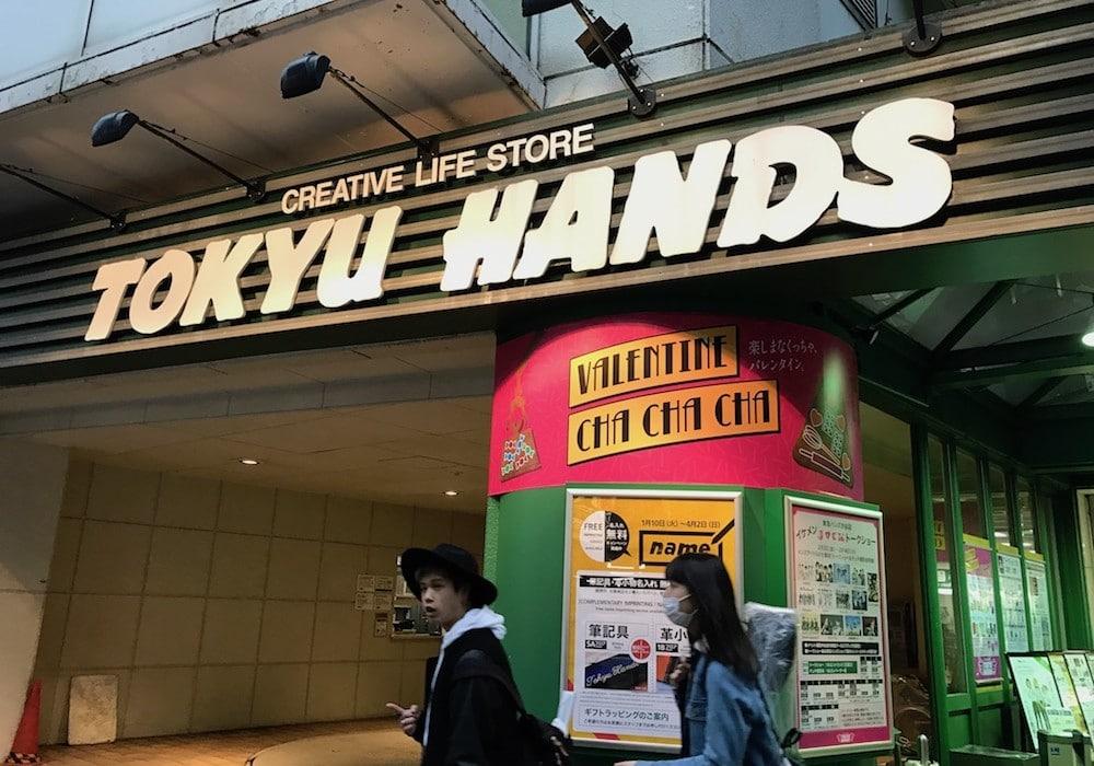 Tokyo Hands au Japon.