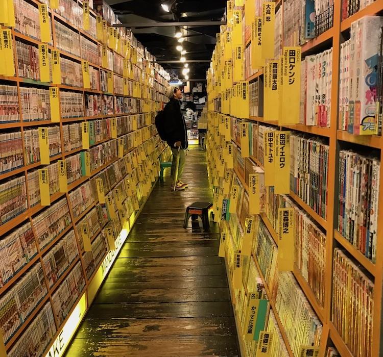 Librairie manga au Japon.