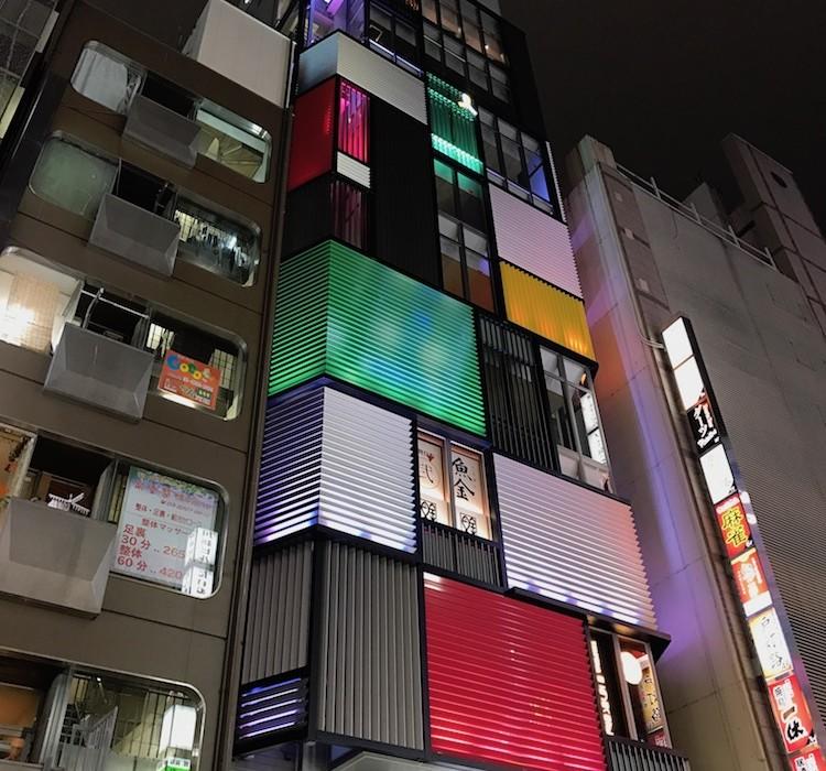 Architecture tokyoïte.
