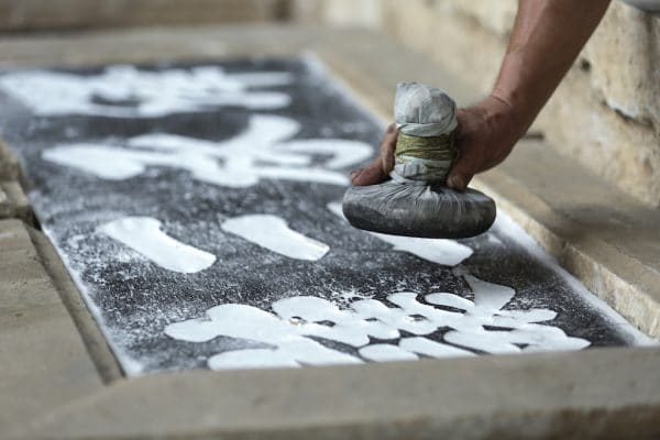 Craftmanship à Aman Yangyun en Chine.