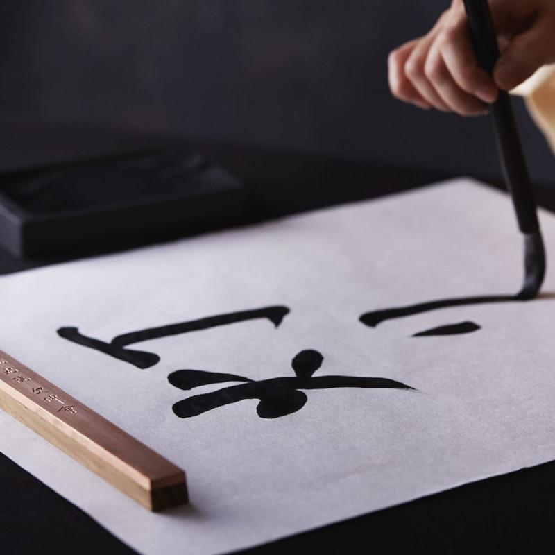 Calligraphie japonaise.
